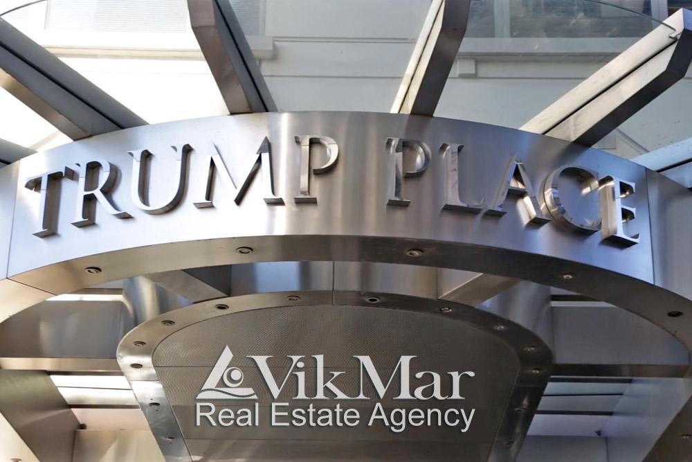 Бренд «Trump Place» на бульваре Риверсайд