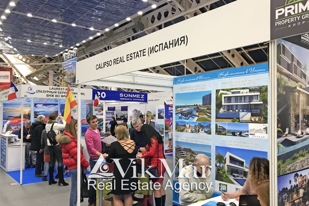 Испанская экспозиция недвижимости