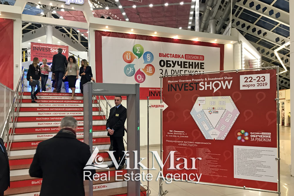 Вход на выставку «Moscow Overseas Property & Investment Show» 2019