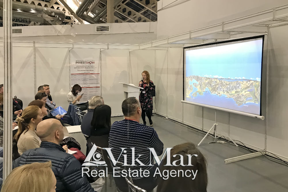 Семинар на выставке «Moscow Overseas Property & Investment Show» 2019